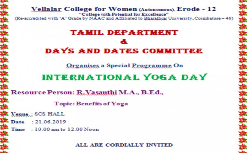 Women's College in Erode | Vellalar College For Women