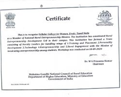 REDC MOU Certificate